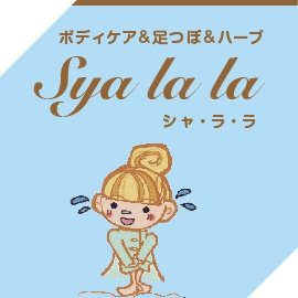 Syalala